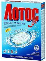 Порошок для стирки ЛОТОС-М 350 г