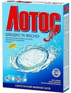 Порошок для прання ЛОТОС-М 350 г