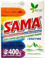 Порошок для стирки SAMA безфосфатный Горная Свежесть 400 г ручная