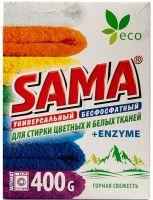 Порошок для стирки SAMA безфосфатный универсальный Горная Свежест 400 г автомат