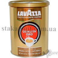Кава мелена Lavazza Qualita ORO 250гр 100% Arabica банка