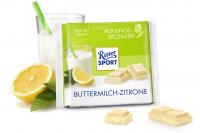 Шоколад RITTER SPORT Buttermilch-Zitrone Белый шоколад с лимоном 100 г