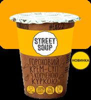 Крем-cуп Street Soup Гороховый с курицей 50 г стакан