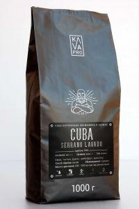 Кава в зернах KAVA PRO Cuba Serano 100% арабіка
