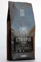 Кава в зернах KAVA PRO Ethiopia Sidamo 100% арабіка