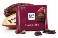 Шоколад RITTER SPORT Halbbitter Темний 50%  100 г