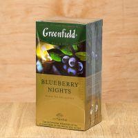 Чай фруктовый пакетированный Greenfield Blueberry Night 25 шт Черника