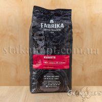 Кава зернова FABRIKA Kuarte Arabica 100% 1кг