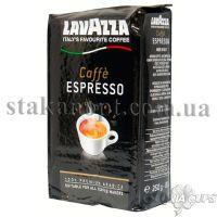 Кофе молотый Lavazza ESPRESSO 250гр 100% Arabica