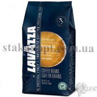 Кава в зернах Lavazza Pienaroma 1кг 100% Arabica Original