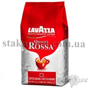 Кава в зернах  Lavazza Qualita Rossa 1кг 70/30 Original