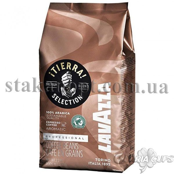Кава в зернах LAVAZZA Tierra Selection 100% Arabica Original 1 кг