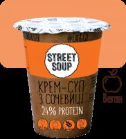 Крем-cуп Street Soup с Чечевицы 50 г стакан