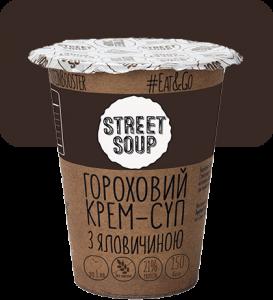 Крем-cуп Street Soup Гороховый с говядиной 50 г стакан