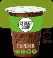 Крем-суп Street Soup Шпинатный 50 г стакан