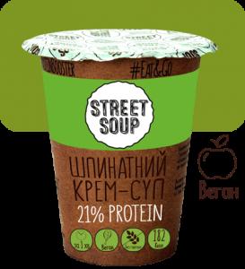 Крем-суп Street Soup Шпинатовий 50 г стакан