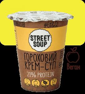 Крем-cуп Street Soup Гороховый 50 г стакан