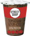 Крем-суп Street Soup Томатний 50г стакан